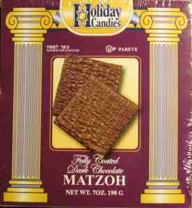When on a sugar high after stuffing oneself with chocolate matzoh, you might find yourself bouncing your superball egg like crazy.