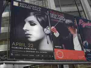 Banner outside Avery Fisher Hall.